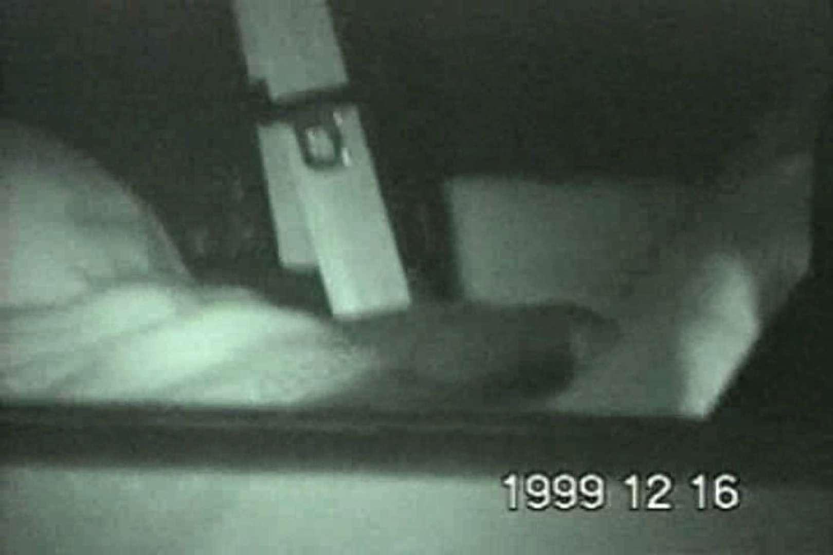 蔵出し!!赤外線カーセックスVol.9 ホテル エロ画像 87PIX 61