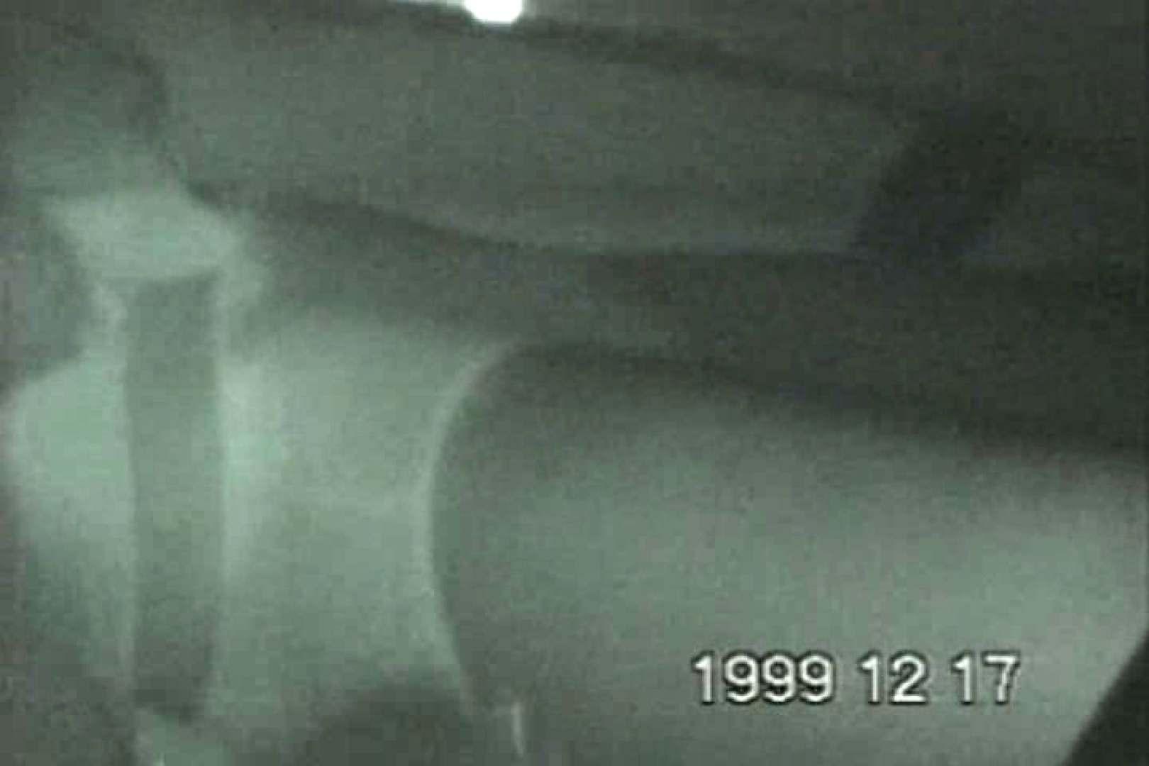 蔵出し!!赤外線カーセックスVol.9 ホテル エロ画像 87PIX 77