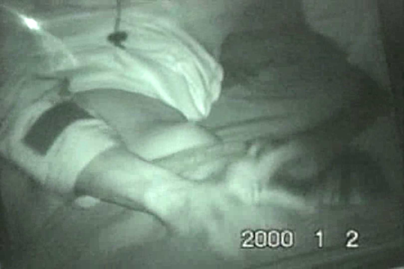蔵出し!!赤外線カーセックスVol.12 乳首 隠し撮りオマンコ動画紹介 87PIX 25