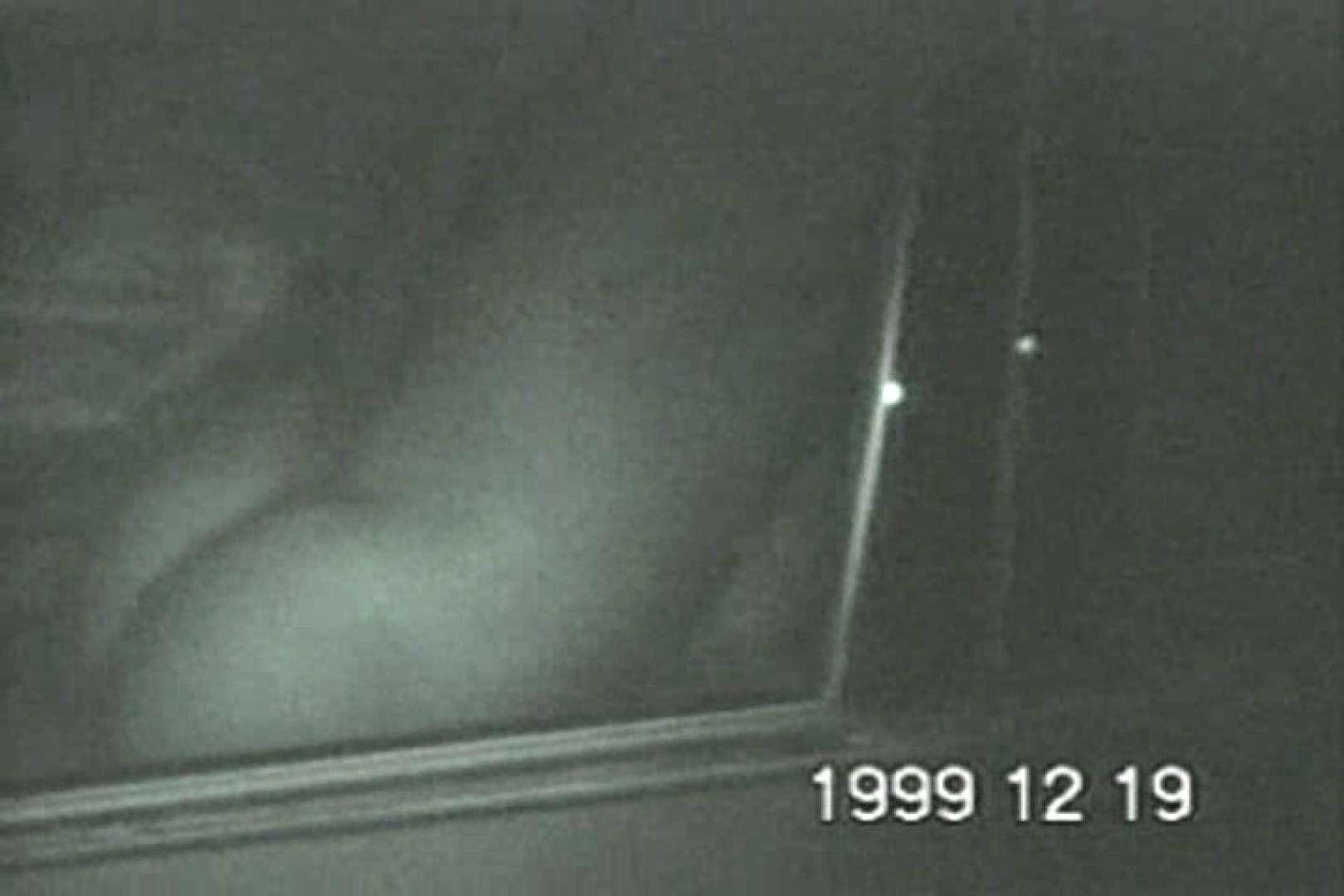蔵出し!!赤外線カーセックスVol.12 OLヌード天国 オマンコ無修正動画無料 87PIX 37