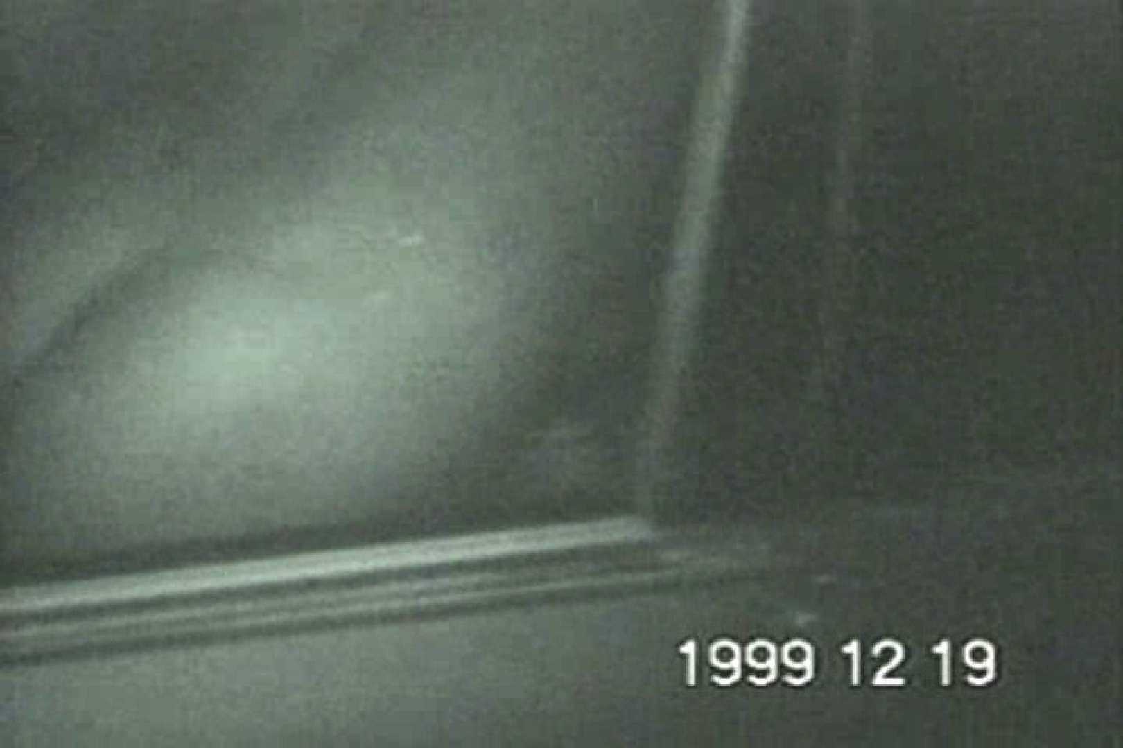 蔵出し!!赤外線カーセックスVol.12 乳首 隠し撮りオマンコ動画紹介 87PIX 39