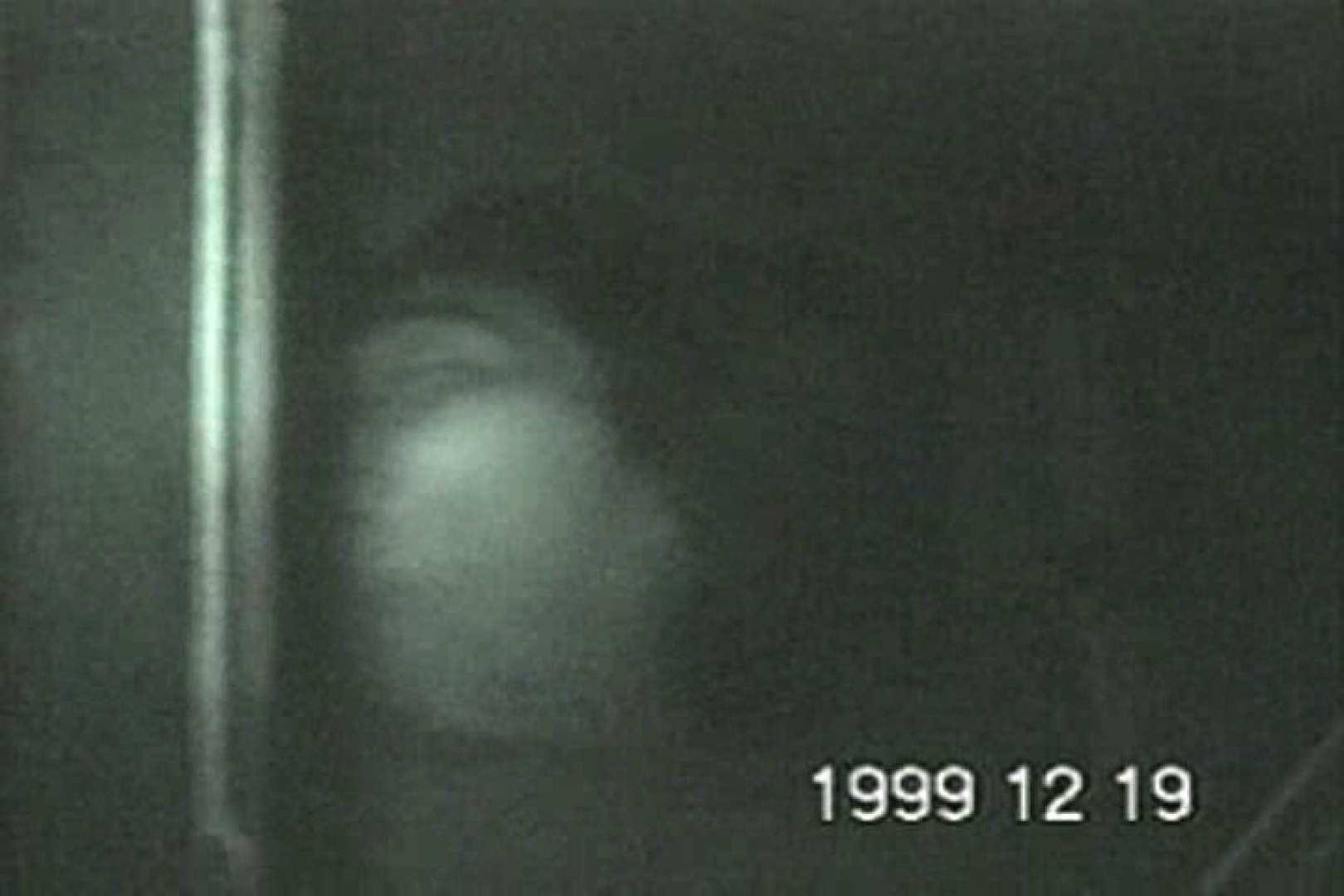 蔵出し!!赤外線カーセックスVol.12 OLヌード天国 オマンコ無修正動画無料 87PIX 44