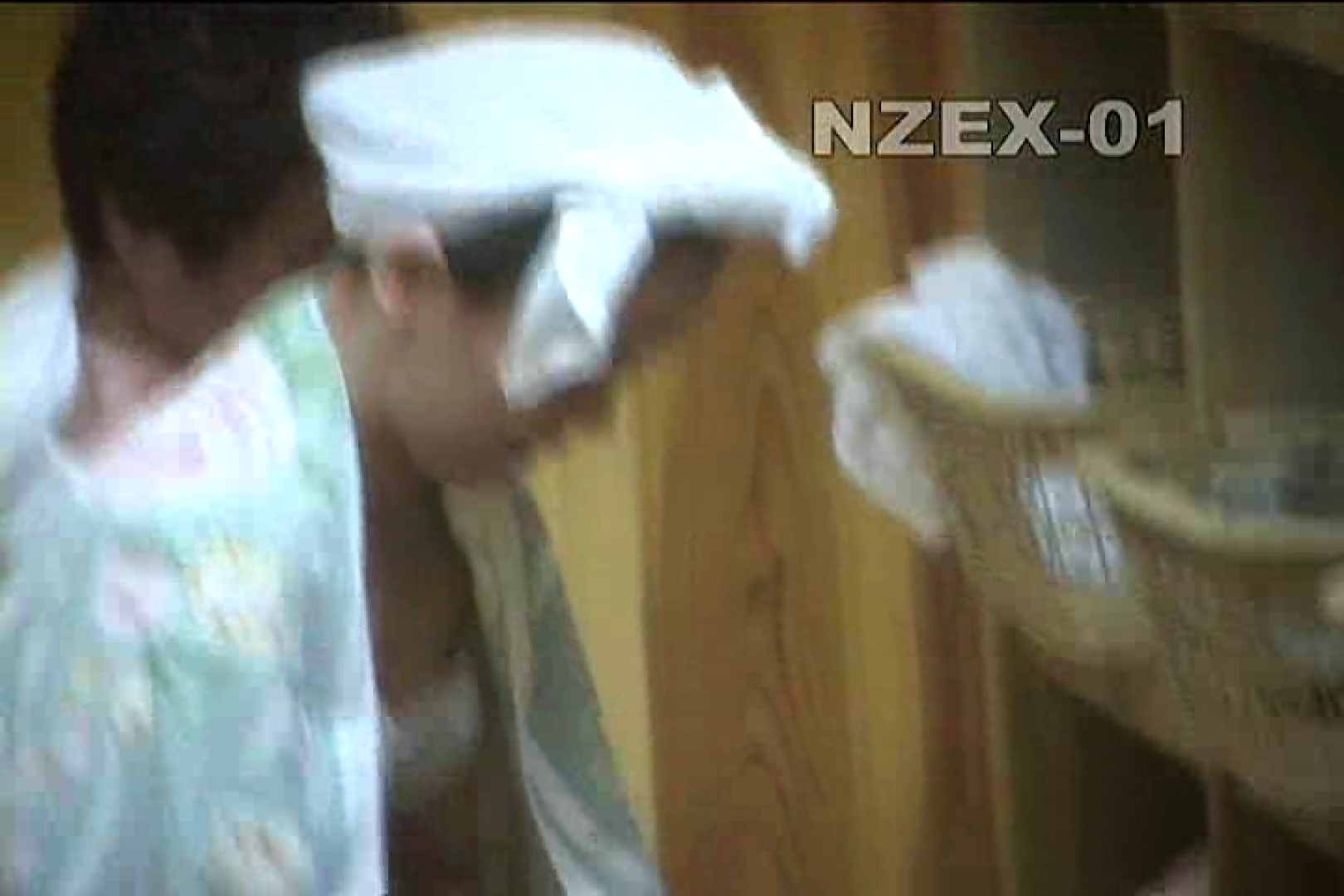 覗き穴 nzex-01_01 覗き   盗撮  90PIX 36