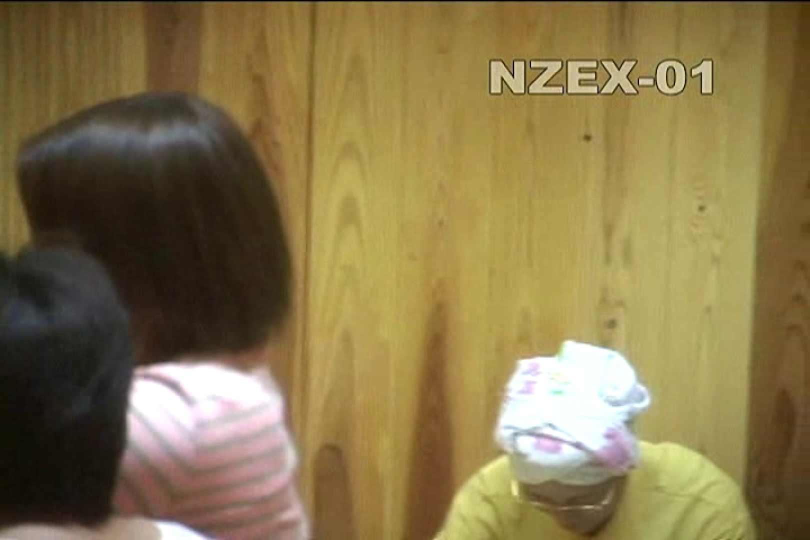 覗き穴 nzex-01_01 覗き   盗撮  90PIX 56