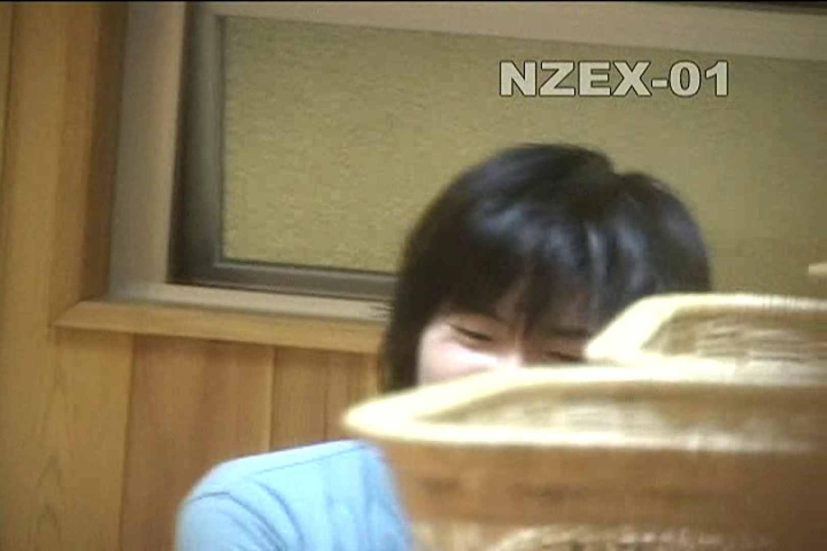 覗き穴 nzex-01_01 高画質 覗きおまんこ画像 90PIX 68