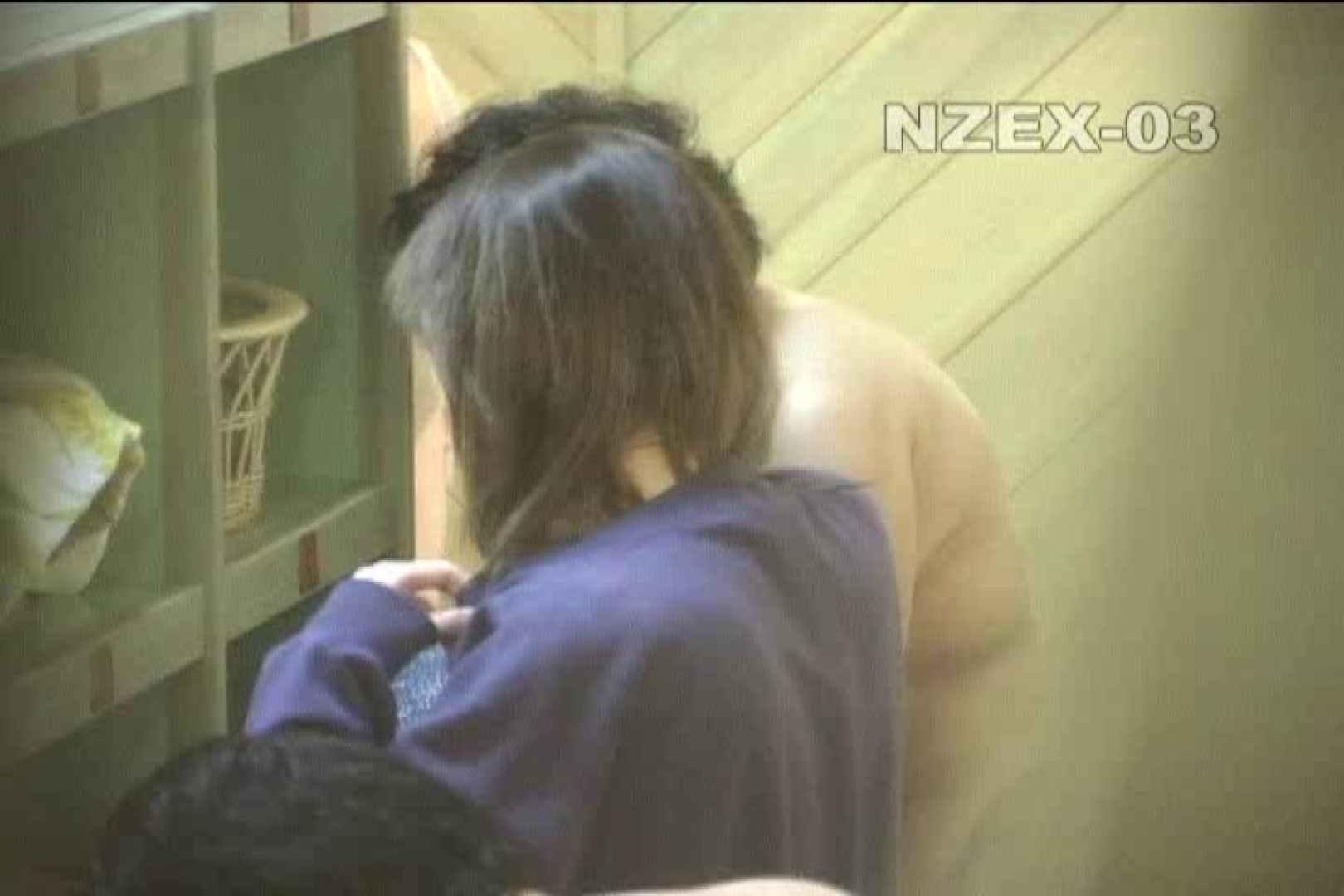 覗き穴 nzex-03_02 熟女  101PIX 4