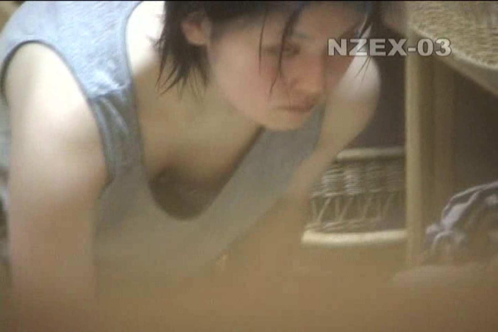 覗き穴 nzex-03_02 乳首 セックス画像 101PIX 82