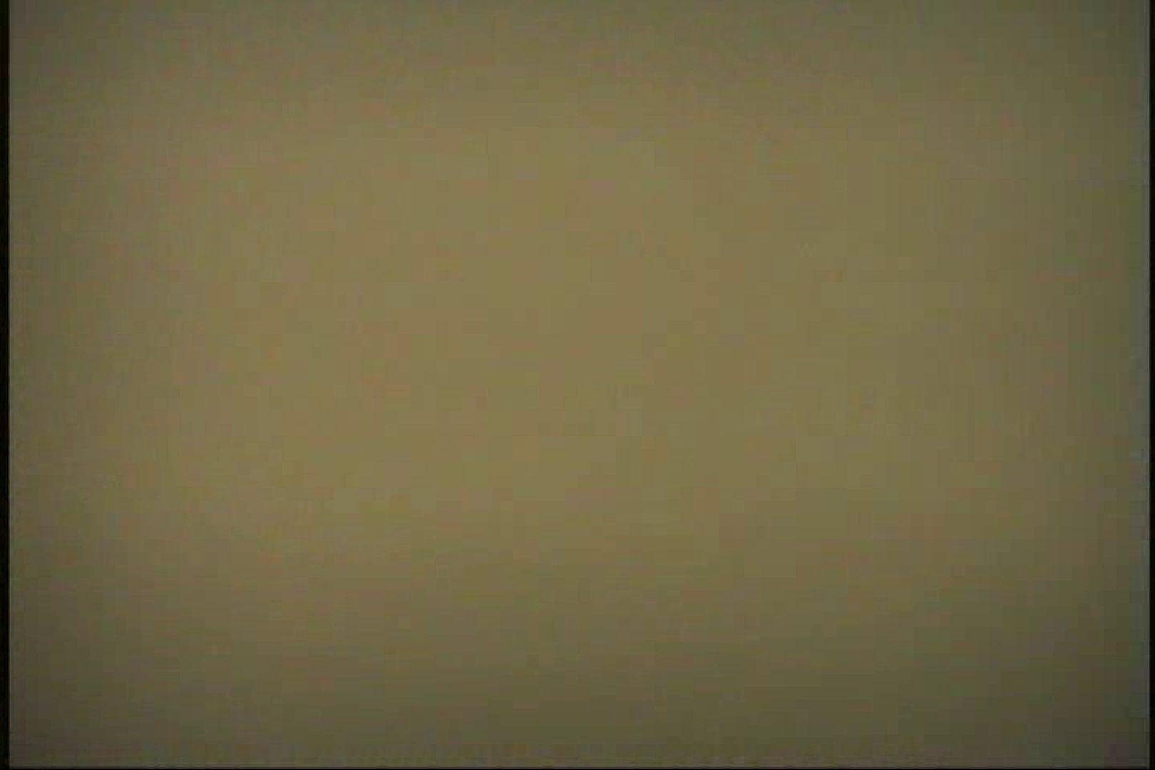いっくんの調教シリーズ「未亡人みずほ27歳市役所職員」Vol.7 ローター セックス画像 52PIX 29