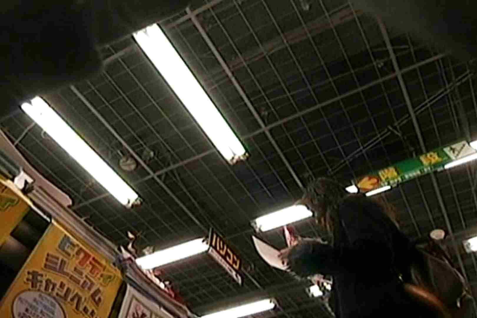 好きです!!働くお姉さんVol.3 お姉さんのエッチ オマンコ動画キャプチャ 83PIX 20