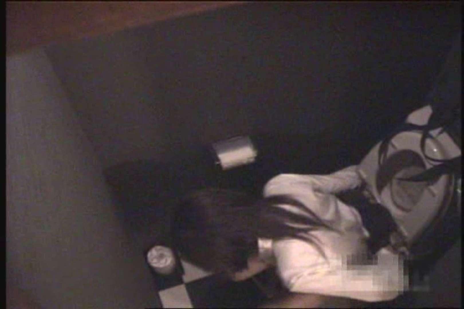 ギリギリアウトな嬢達Vol.8 洗面所  84PIX 42