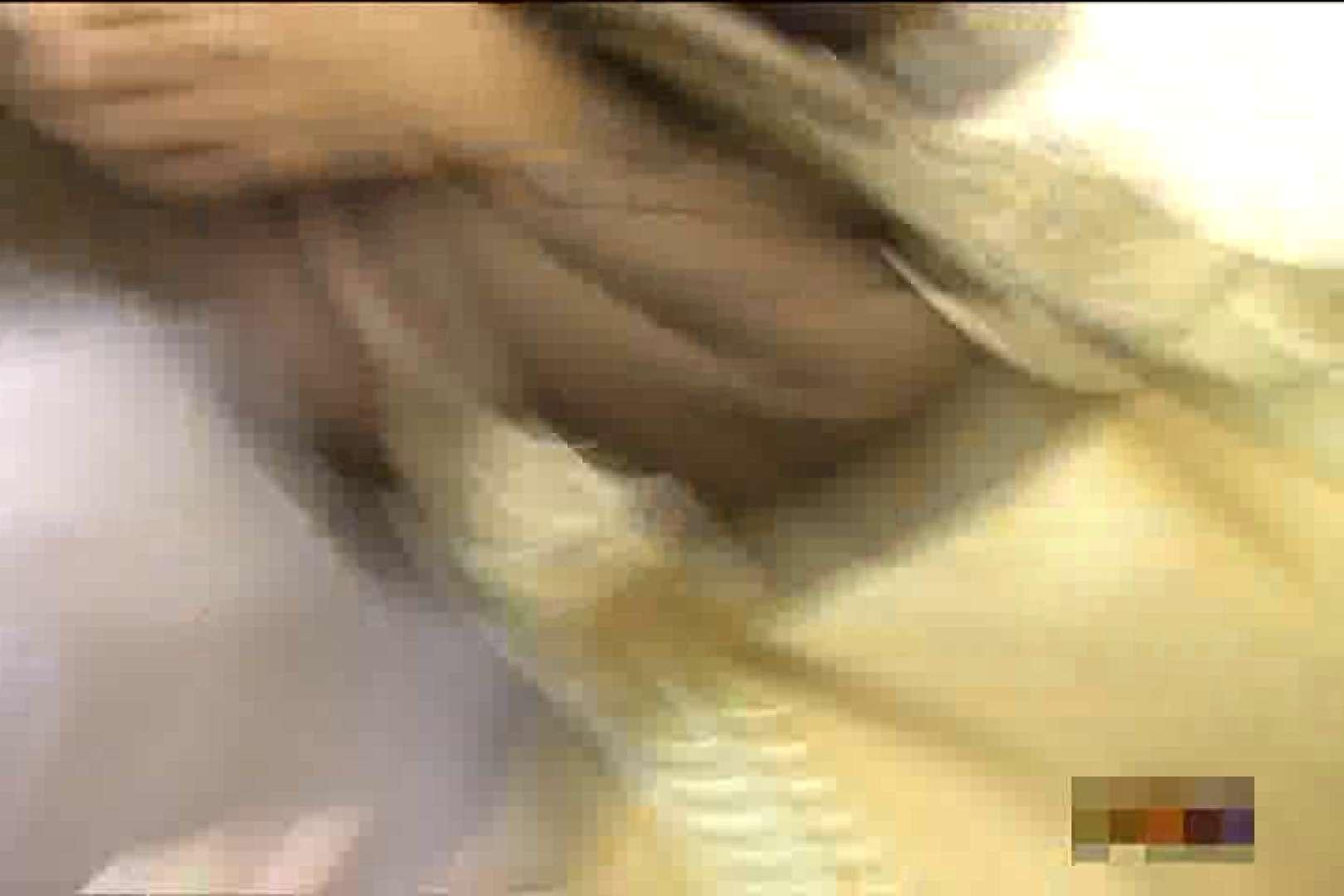 大胆露出胸チラギャル大量発生中!!Vol.4 チラ おまんこ動画流出 55PIX 19