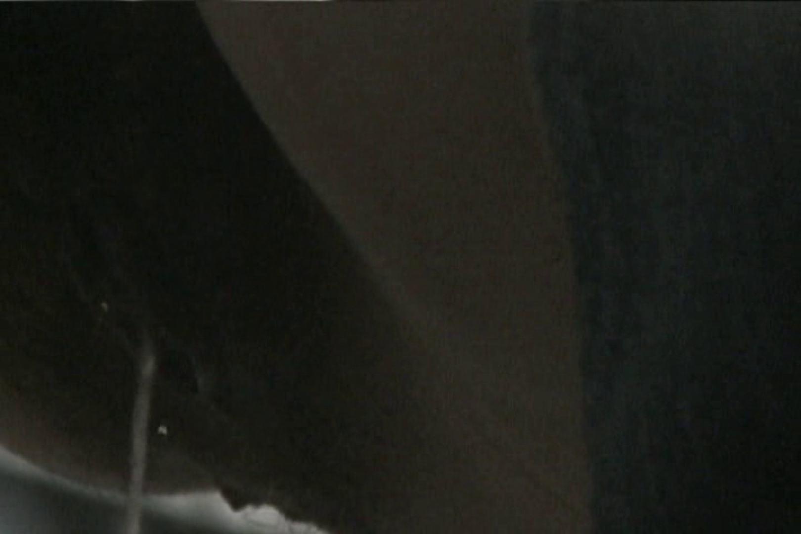 マンコ丸見え女子洗面所Vol.23 ハプニング 性交動画流出 65PIX 26