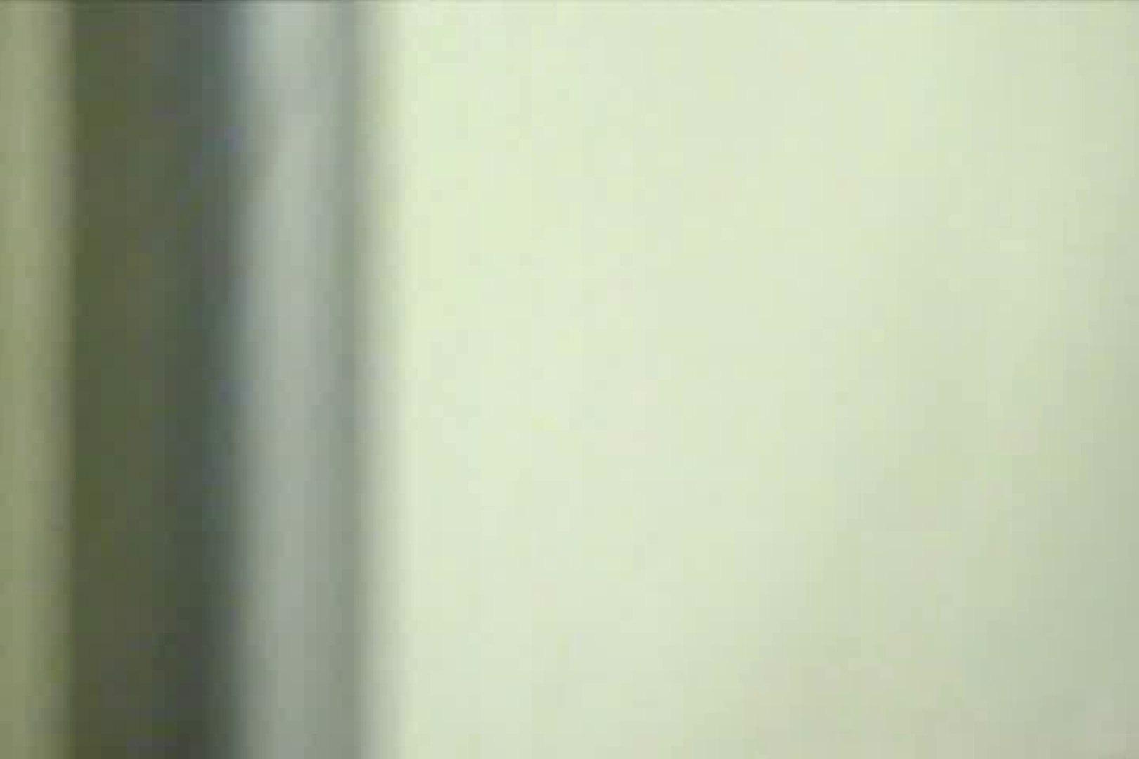 マンコ丸見え女子洗面所Vol.23 無修正マンコ おまんこ動画流出 65PIX 52
