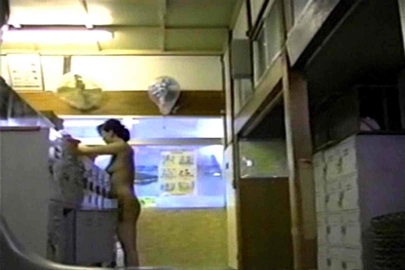 銭湯番台 投稿博多 TK-26 銭湯 | 盗撮  92PIX 1