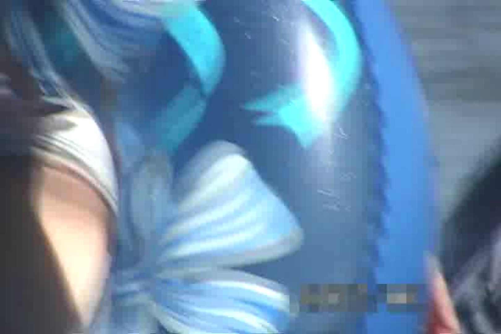 美少女を探せ!!真夏のビキニハーレムVol.4 モデルのエッチ | OLヌード天国  72PIX 51