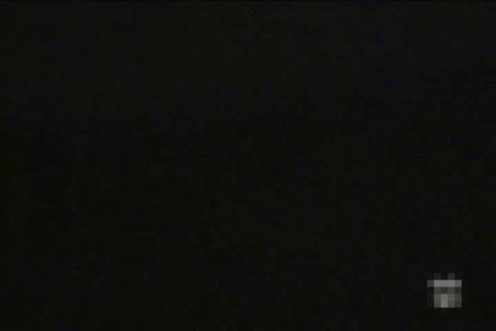 暗躍する夜這い師達Vol.7 OLヌード天国 | 0  93PIX 21
