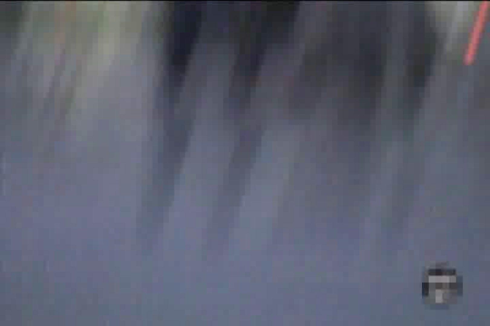 暗躍する夜這い師達Vol.7 OLヌード天国  93PIX 34