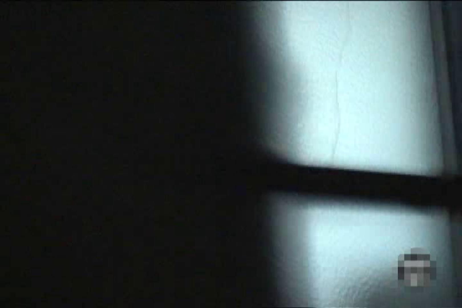暗躍する夜這い師達Vol.7 OLヌード天国  93PIX 46