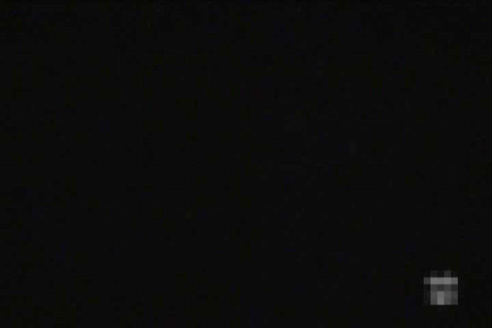暗躍する夜這い師達Vol.7 OLヌード天国 | 0  93PIX 93