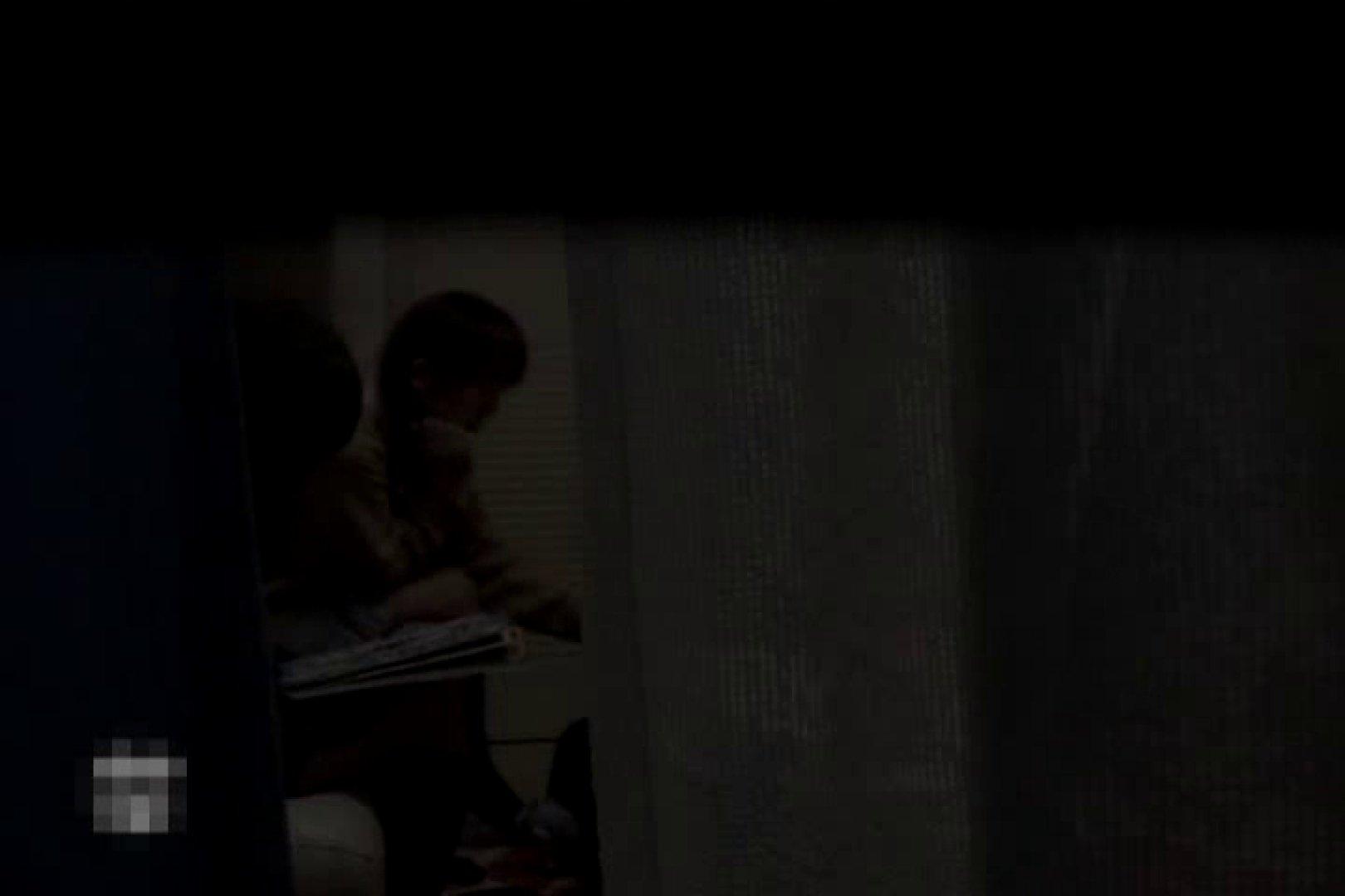 暗躍する夜這い師達Vol.9 OLヌード天国  94PIX 34