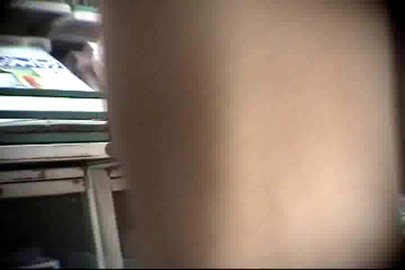 がぶりより!!ムレヌレパンツVol.1 チラ セックス画像 81PIX 35