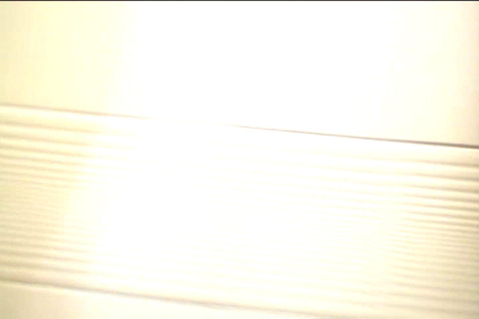 マンコ丸見え女子洗面所Vol.35 丸見えマンコ   OLヌード天国  106PIX 69