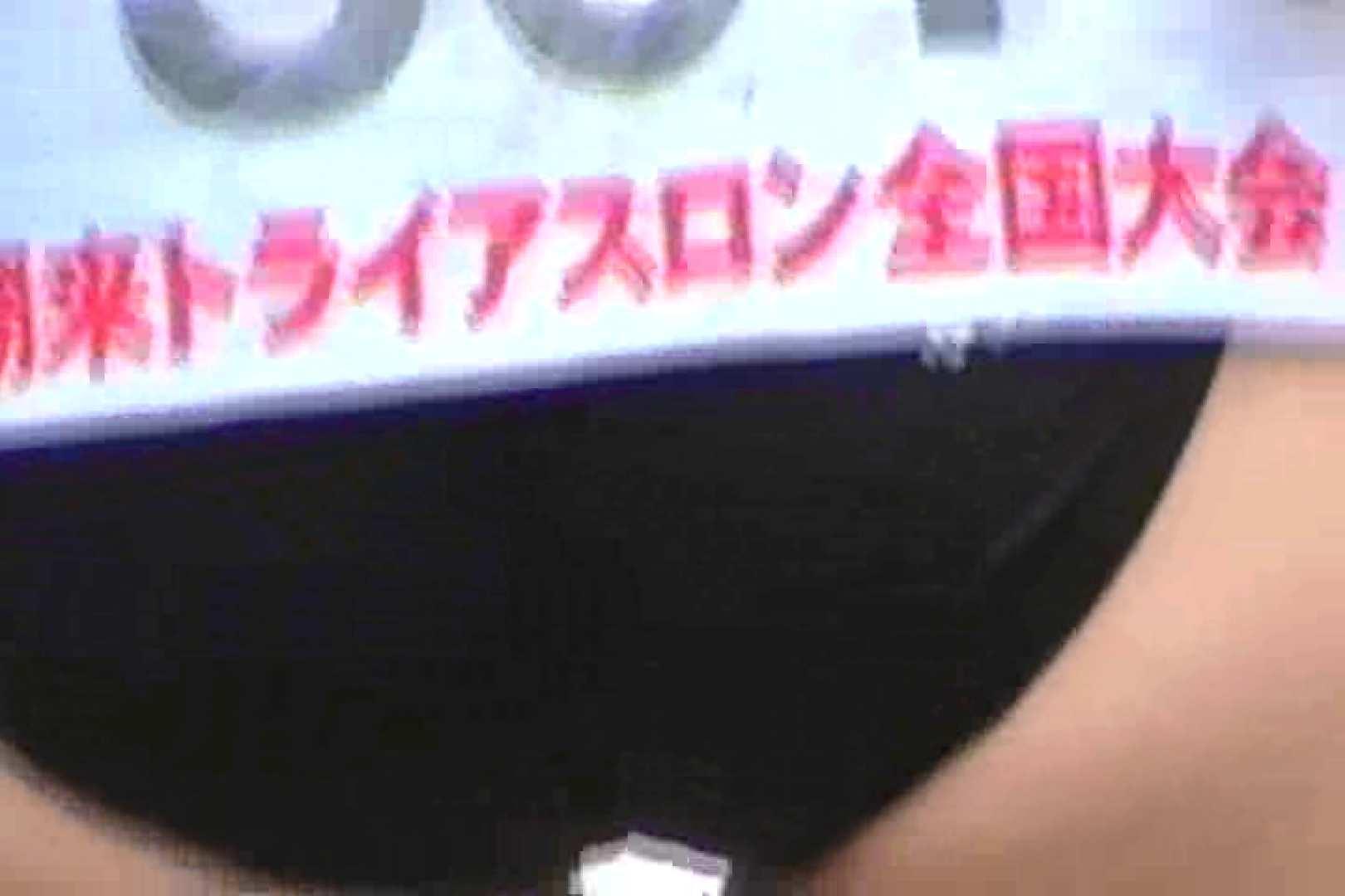 鉄人レース!!トライアスロンに挑む女性達!!Vol.1 アスリート ヌード画像 78PIX 67
