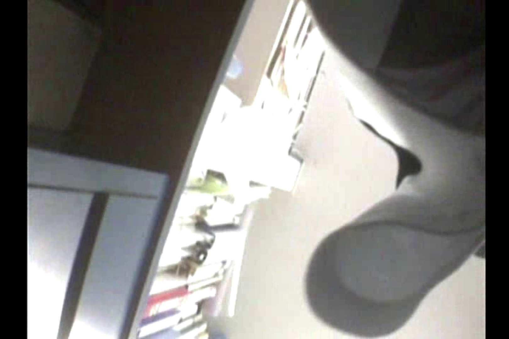 院内盗撮!!リアル歯科助手パンチラVol.3 盗撮 オメコ動画キャプチャ 86PIX 50