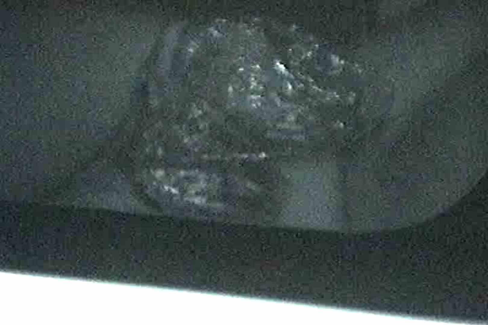 充血監督の深夜の運動会Vol.12 セックス アダルト動画キャプチャ 91PIX 2