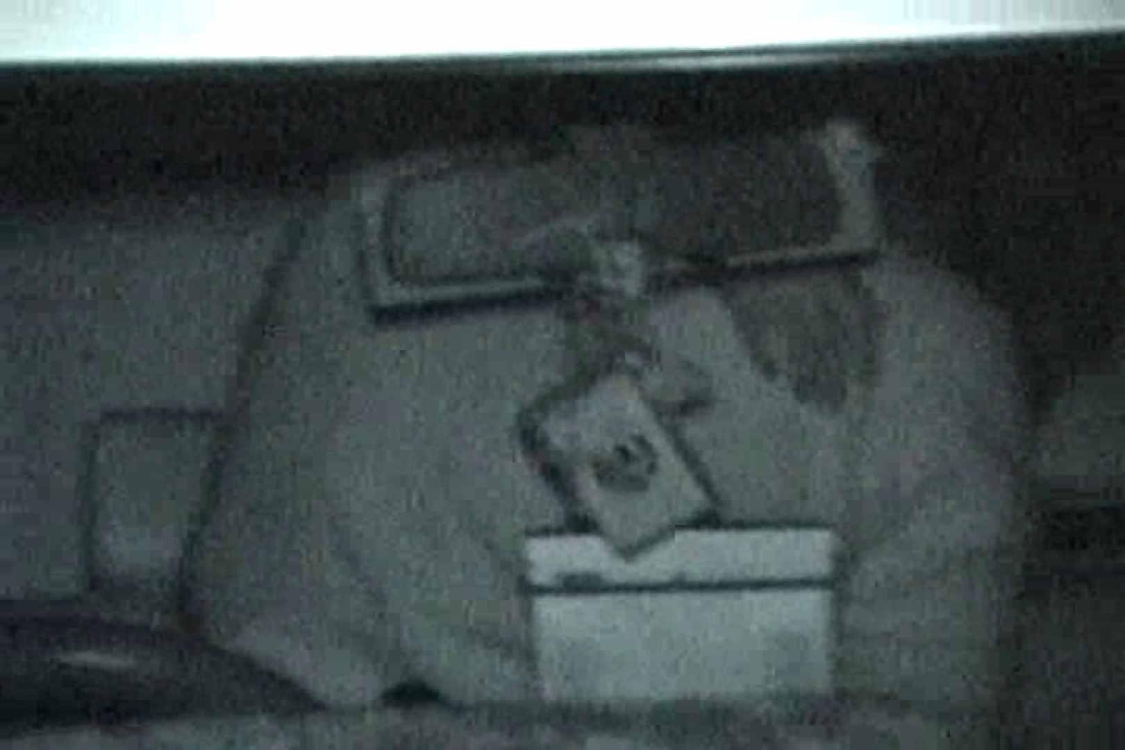 充血監督の深夜の運動会Vol.13 OLヌード天国   0  77PIX 71