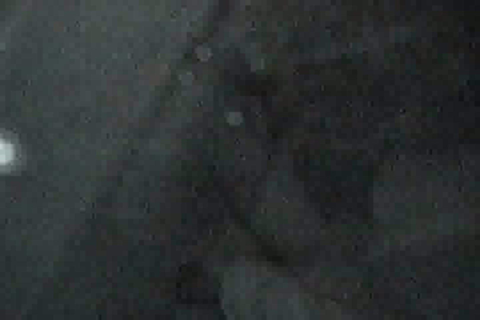 充血監督の深夜の運動会Vol.13 OLヌード天国   0  77PIX 73