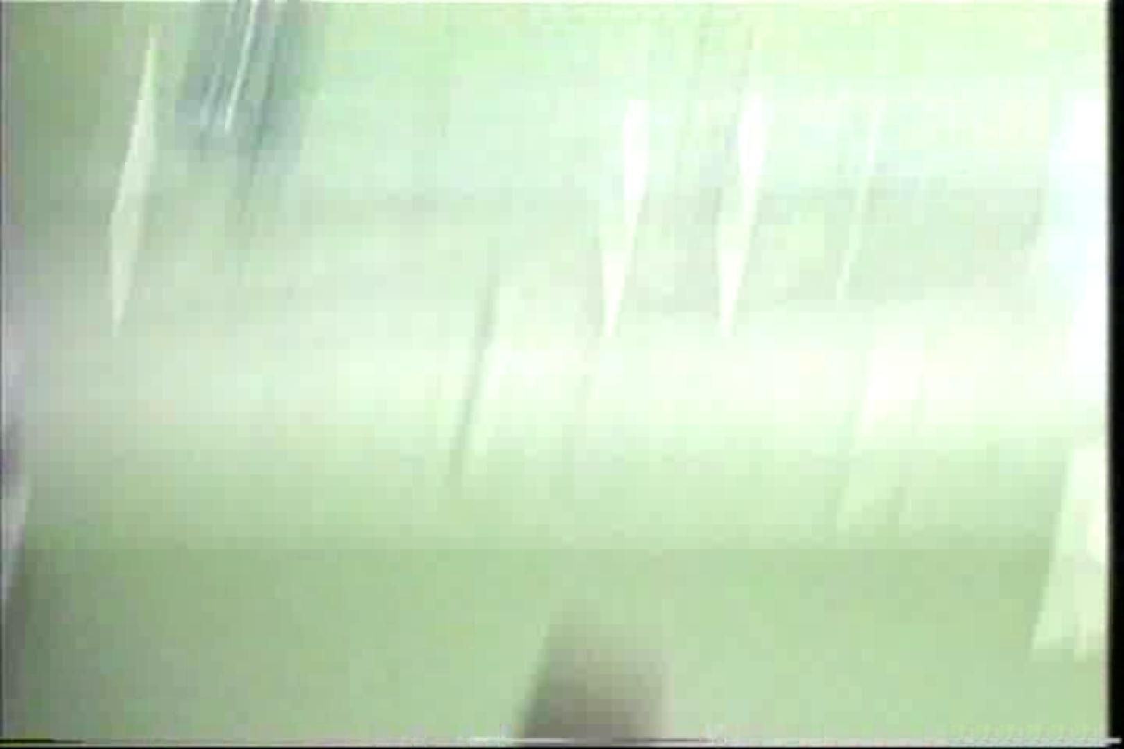 接写!!ザ・チアリーダー!!Vol.2 接写   OLヌード天国  96PIX 27
