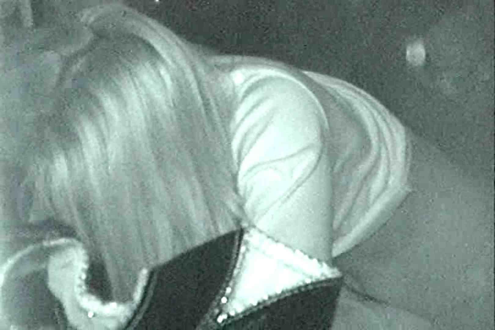 充血監督の深夜の運動会Vol.16 高画質 盗み撮り動画キャプチャ 109PIX 99