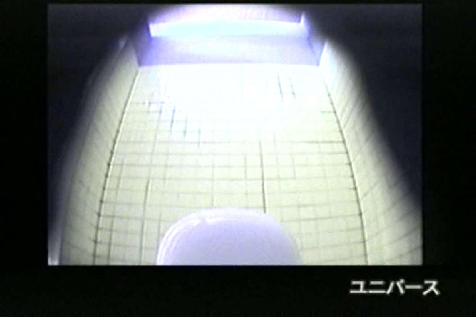 下半身シースルー洗面所Vol.2 洗面所 隠し撮りオマンコ動画紹介 69PIX 2