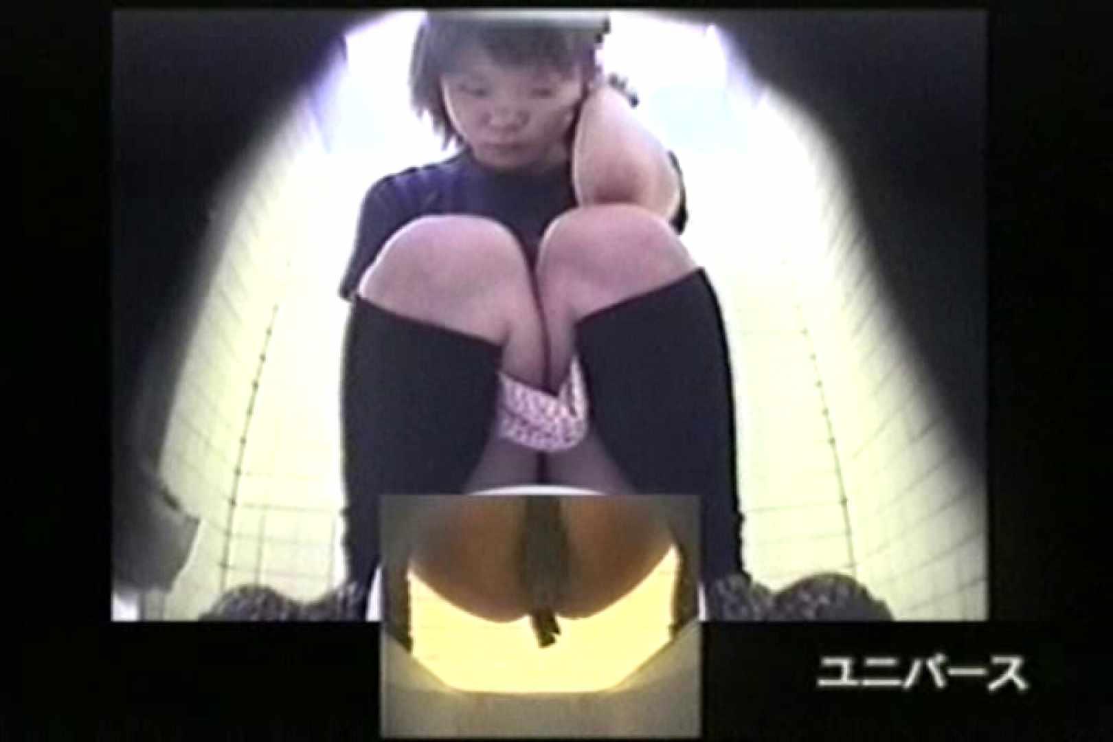 下半身シースルー洗面所Vol.2 洗面所 隠し撮りオマンコ動画紹介 69PIX 10