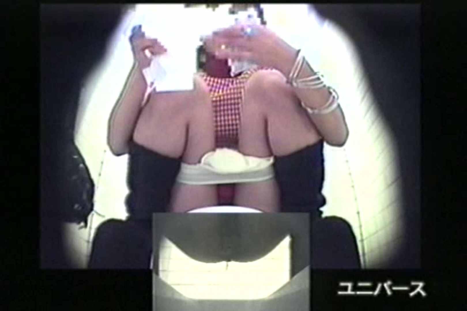 下半身シースルー洗面所Vol.2 洗面所 隠し撮りオマンコ動画紹介 69PIX 14