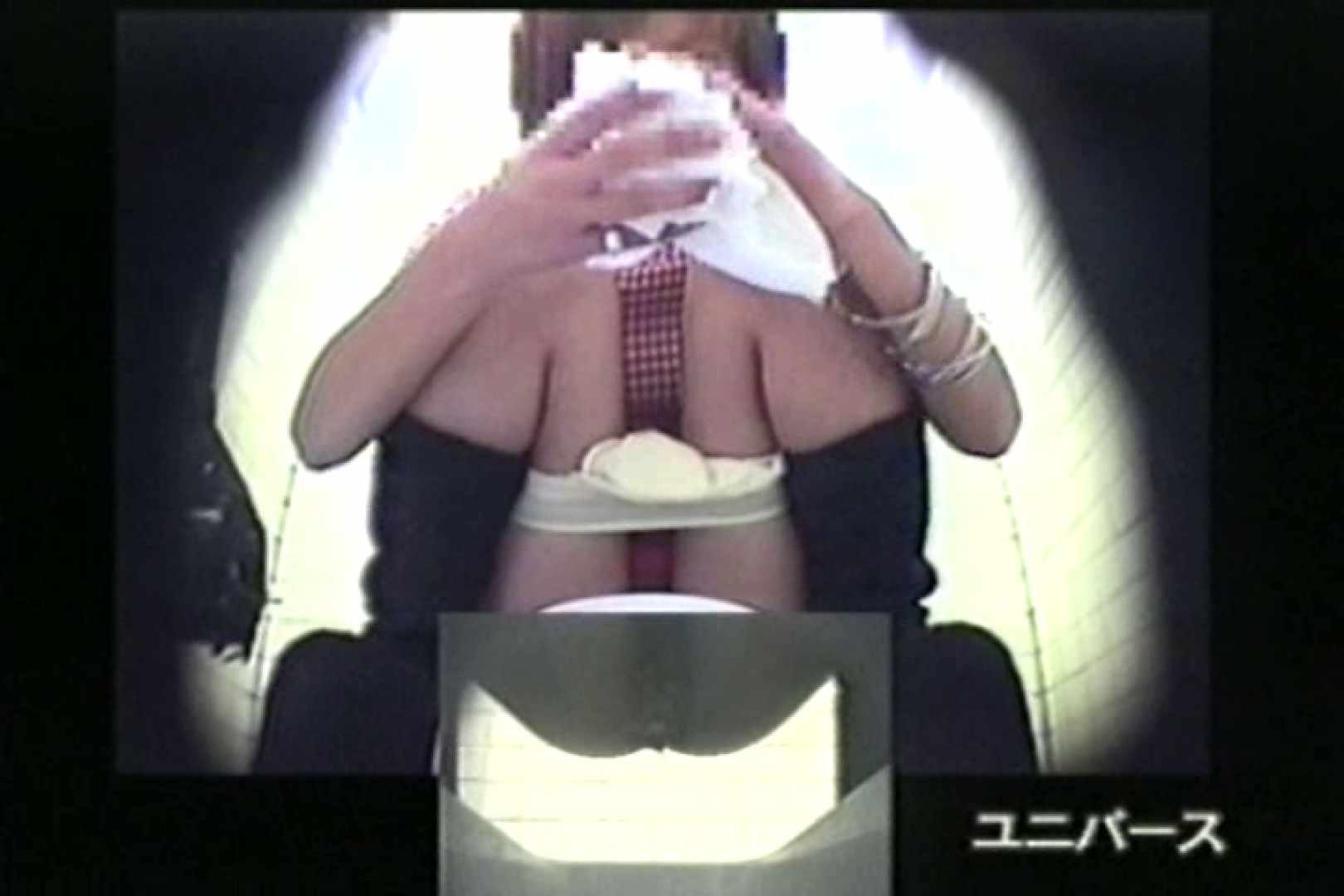 下半身シースルー洗面所Vol.2 美女ヌード天国 盗み撮り動画キャプチャ 69PIX 15