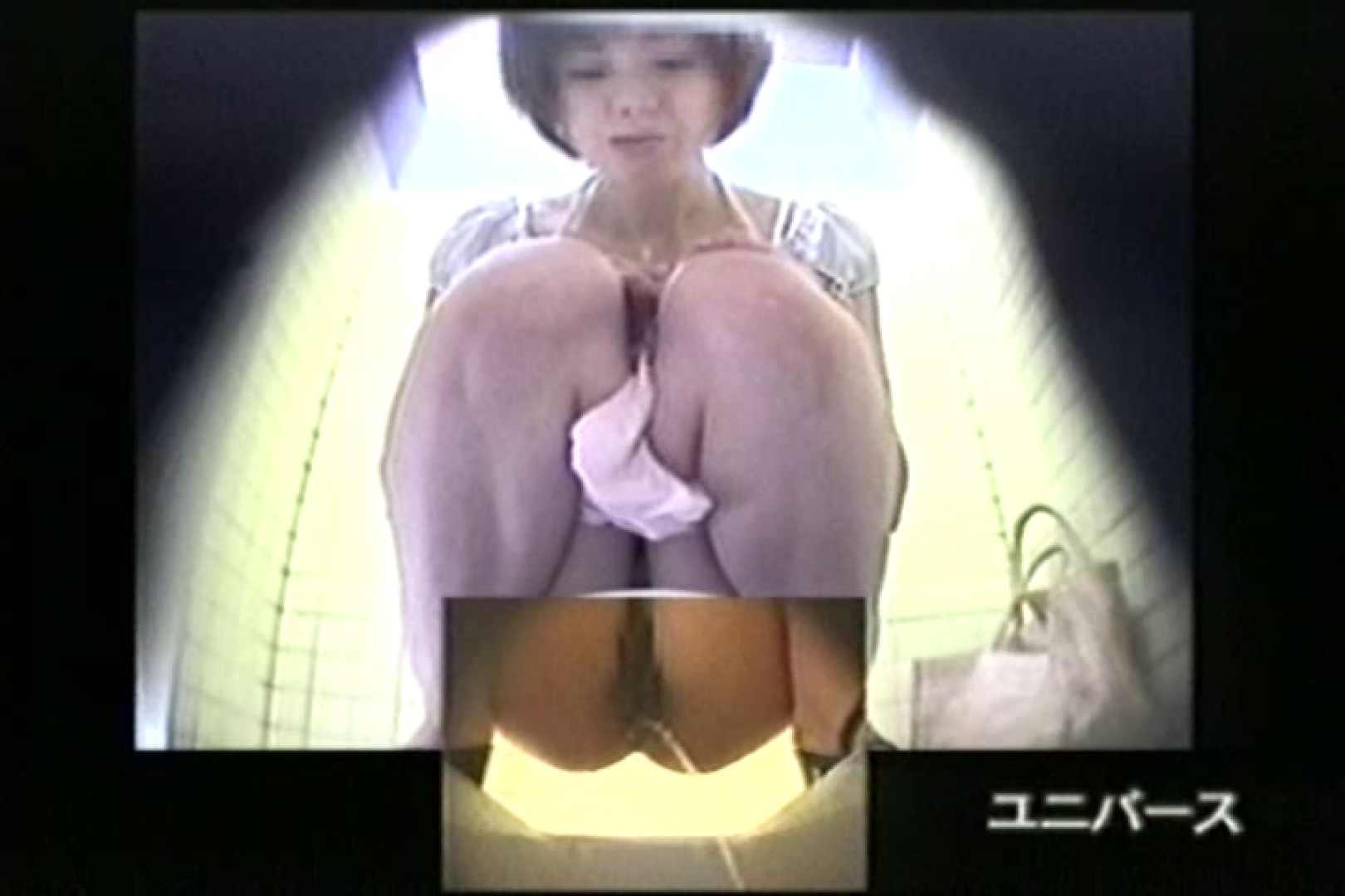 下半身シースルー洗面所Vol.2 洗面所 隠し撮りオマンコ動画紹介 69PIX 22