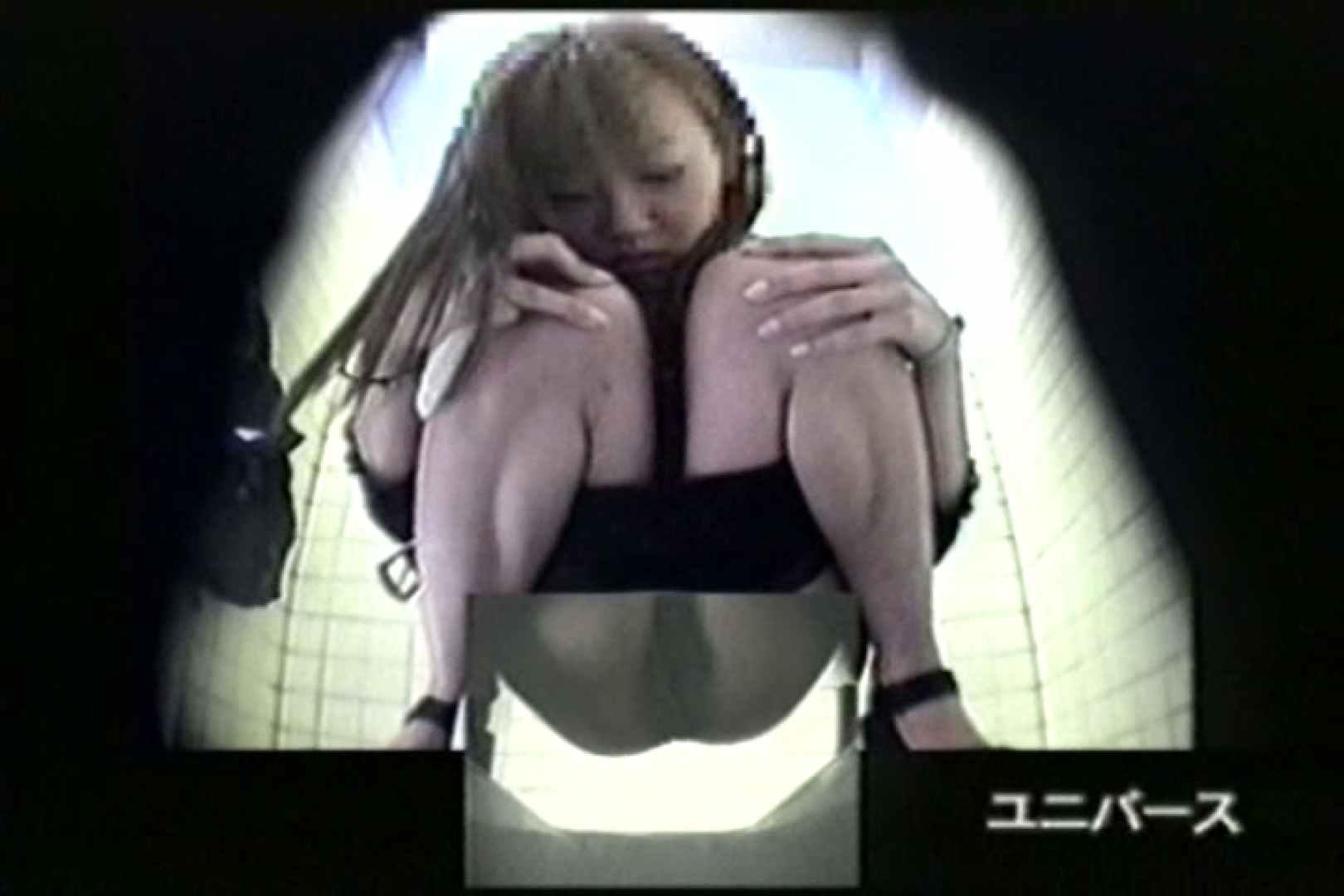 下半身シースルー洗面所Vol.2 美女ヌード天国 盗み撮り動画キャプチャ 69PIX 39