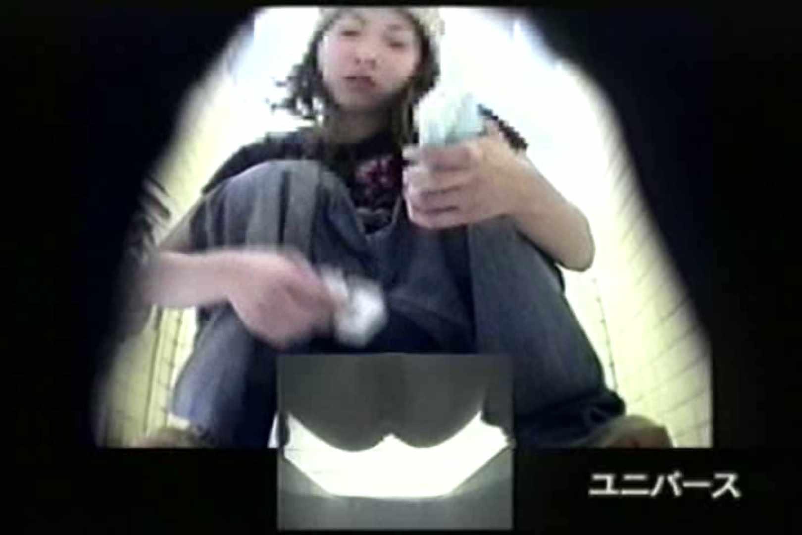 下半身シースルー洗面所Vol.2 美女ヌード天国 盗み撮り動画キャプチャ 69PIX 43