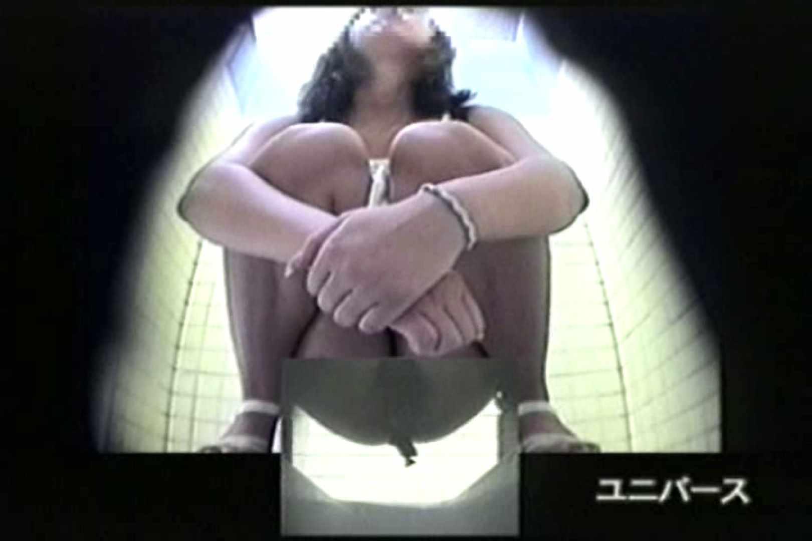 下半身シースルー洗面所Vol.2 ギャル | OLヌード天国  69PIX 45