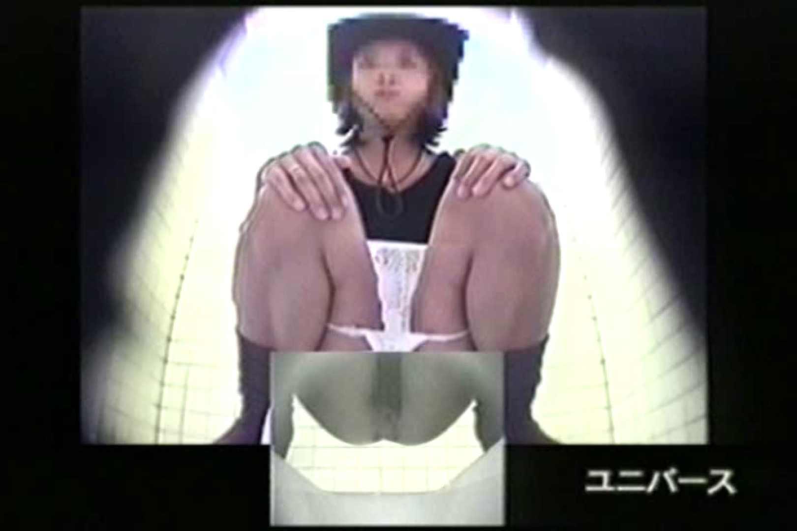 下半身シースルー洗面所Vol.2 美女ヌード天国 盗み撮り動画キャプチャ 69PIX 55