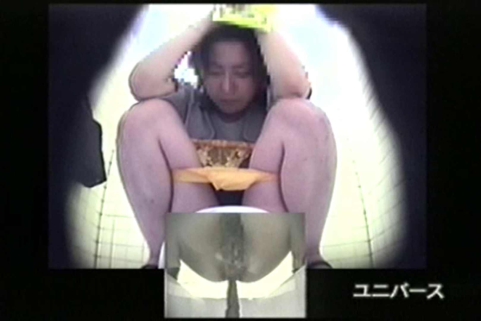 下半身シースルー洗面所Vol.2 洗面所 隠し撮りオマンコ動画紹介 69PIX 62