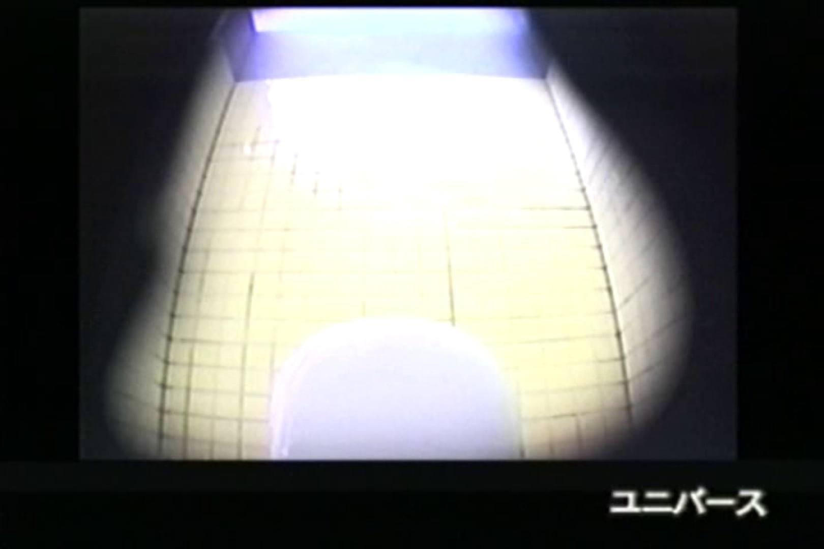 下半身シースルー洗面所Vol.4 OLヌード天国  91PIX 3