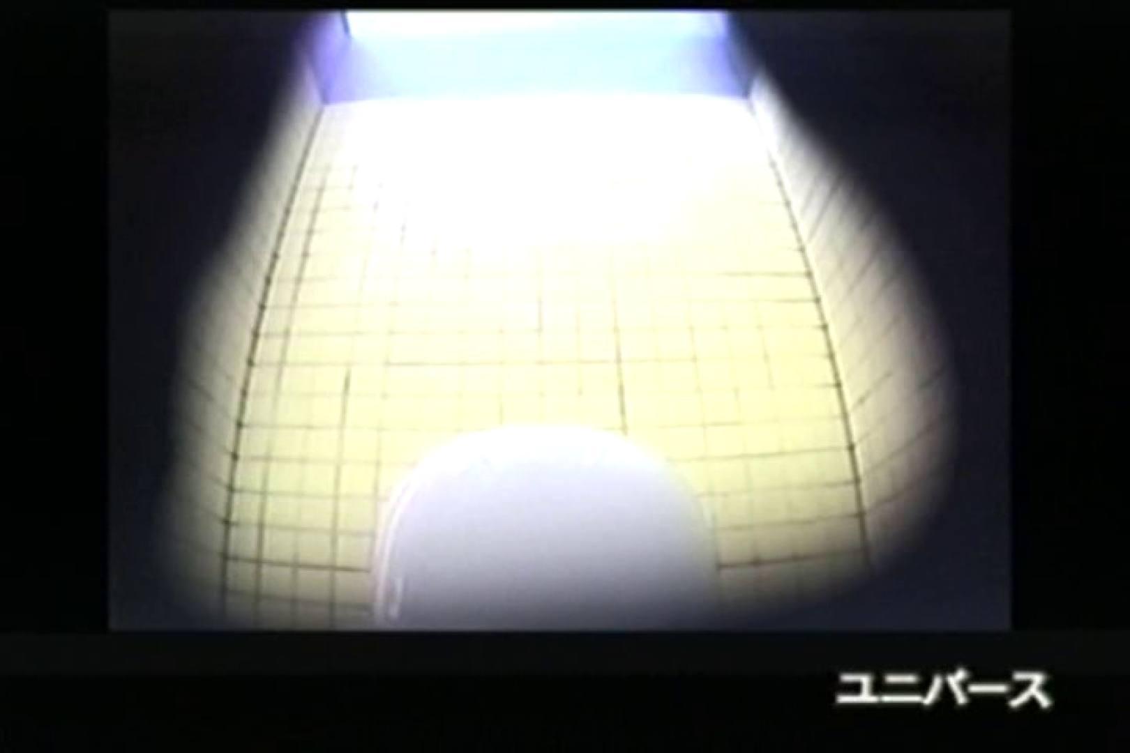 下半身シースルー洗面所Vol.4 OLヌード天国 | ギャル  91PIX 4