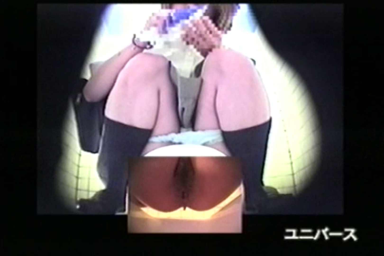 下半身シースルー洗面所Vol.4 OLヌード天国 | ギャル  91PIX 7