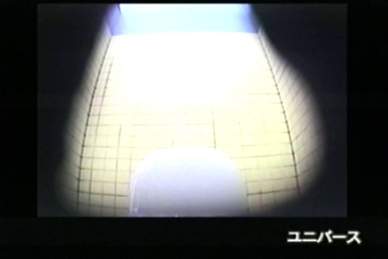 下半身シースルー洗面所Vol.4 OLヌード天国  91PIX 12