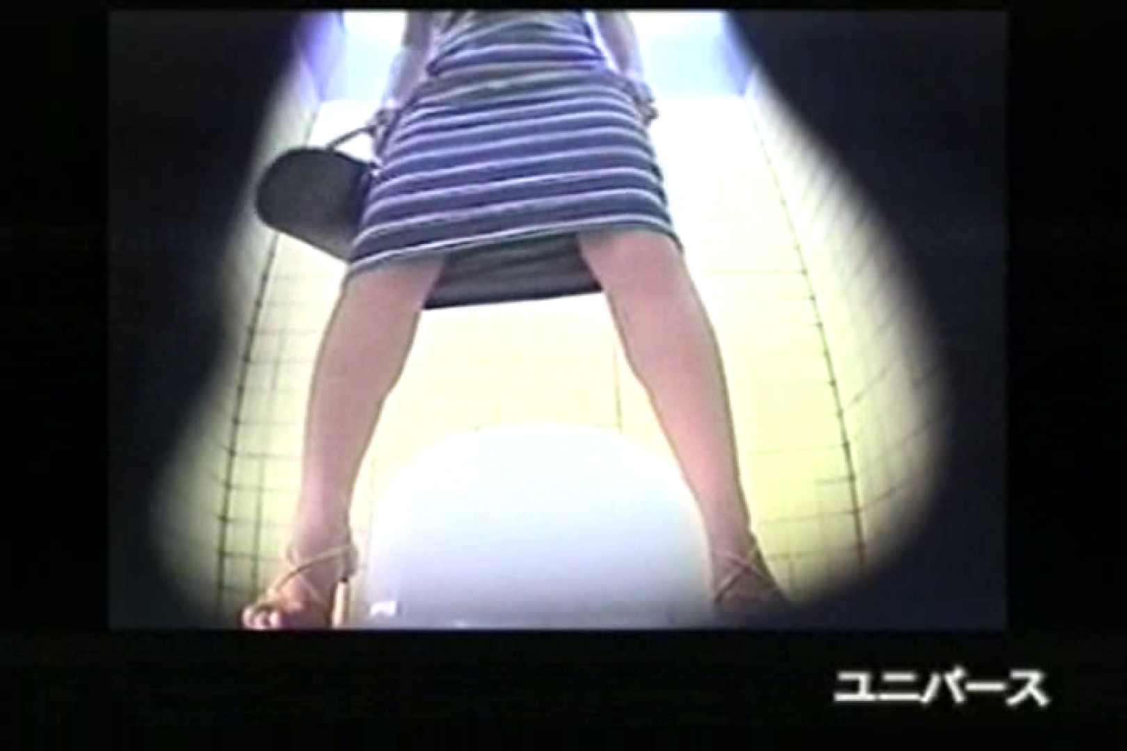 下半身シースルー洗面所Vol.4 OLヌード天国  91PIX 21