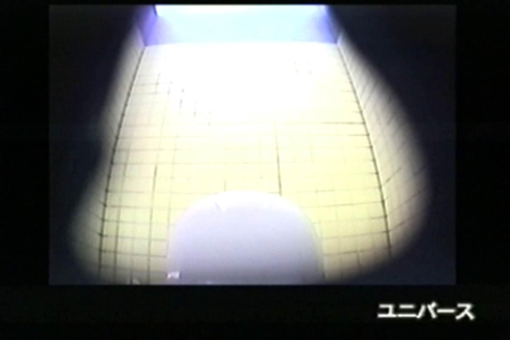下半身シースルー洗面所Vol.4 OLヌード天国 | ギャル  91PIX 25