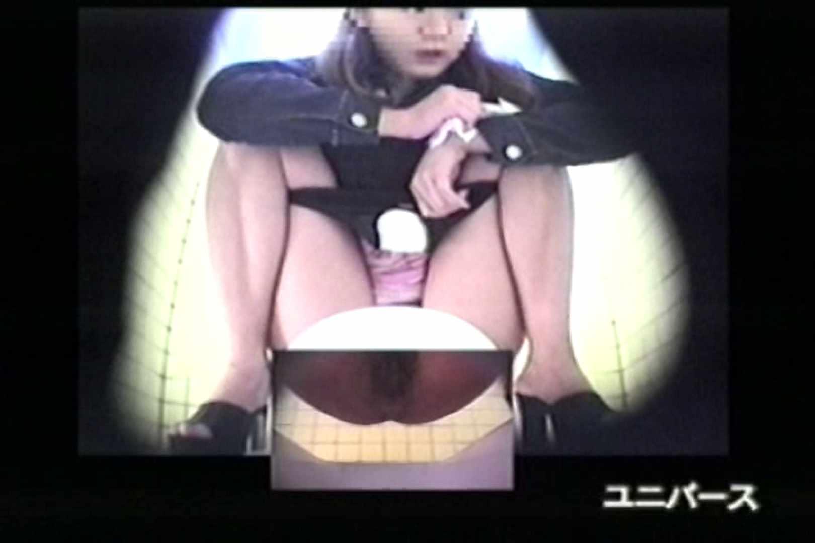下半身シースルー洗面所Vol.4 洗面所 盗撮動画紹介 91PIX 26
